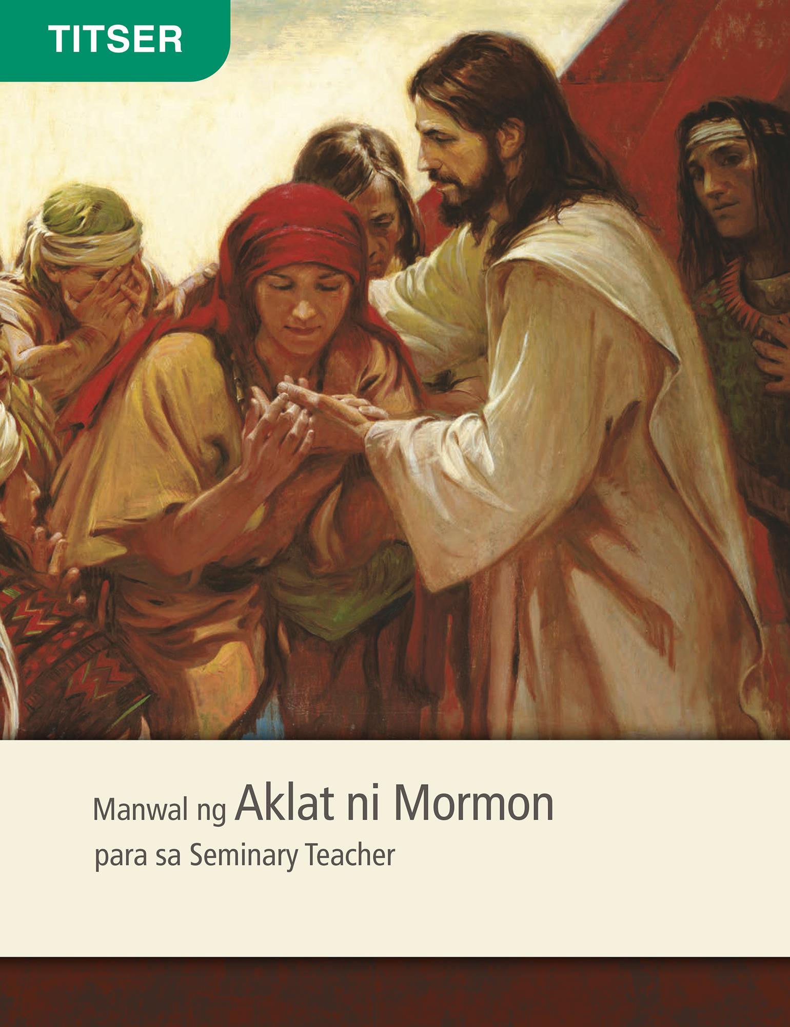 Manwal ng Aklat ni Mormon para sa Seminary Teacher