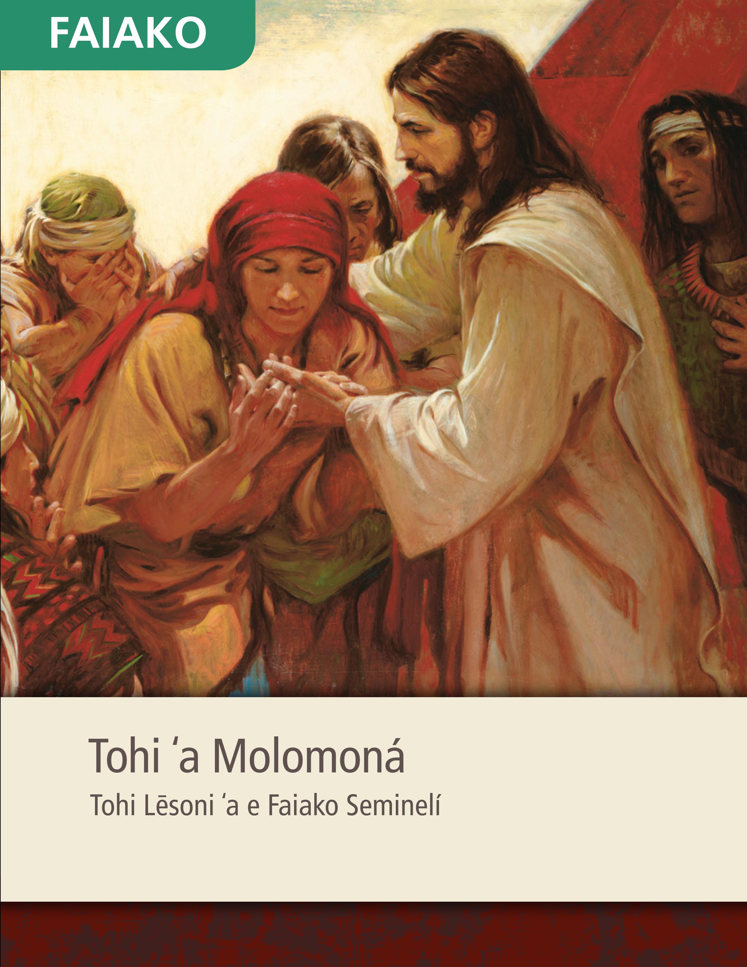 Tohi ʻa Molomoná Tohi Lēsoni ʻa e Faiako Seminelí