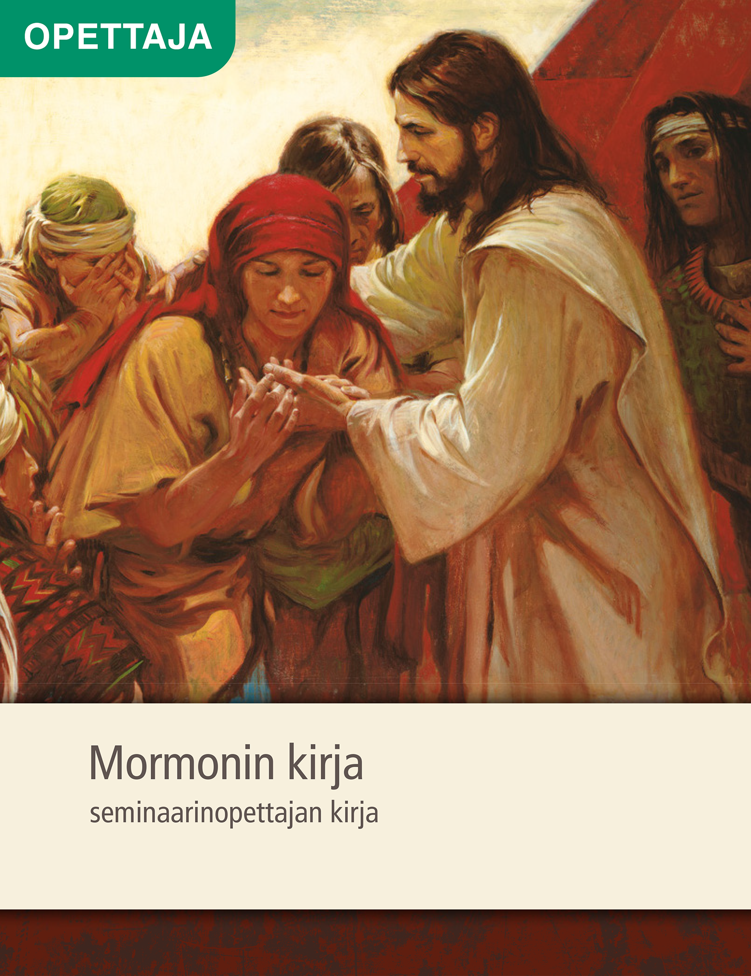 Mormonin kirja, seminaarinopettajan kirja