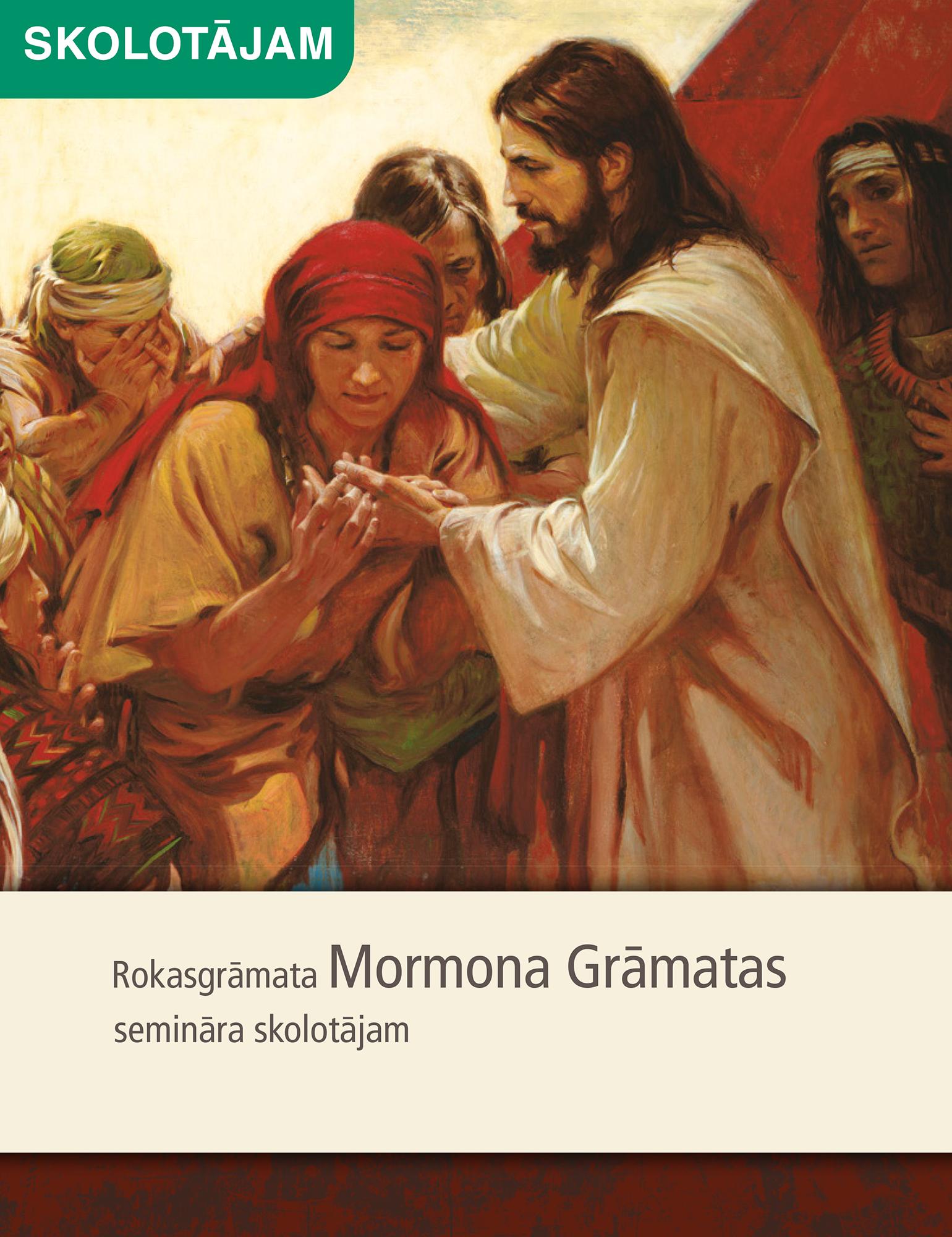 Rokasgrāmata Mormona Grāmatas semināra skolotājam