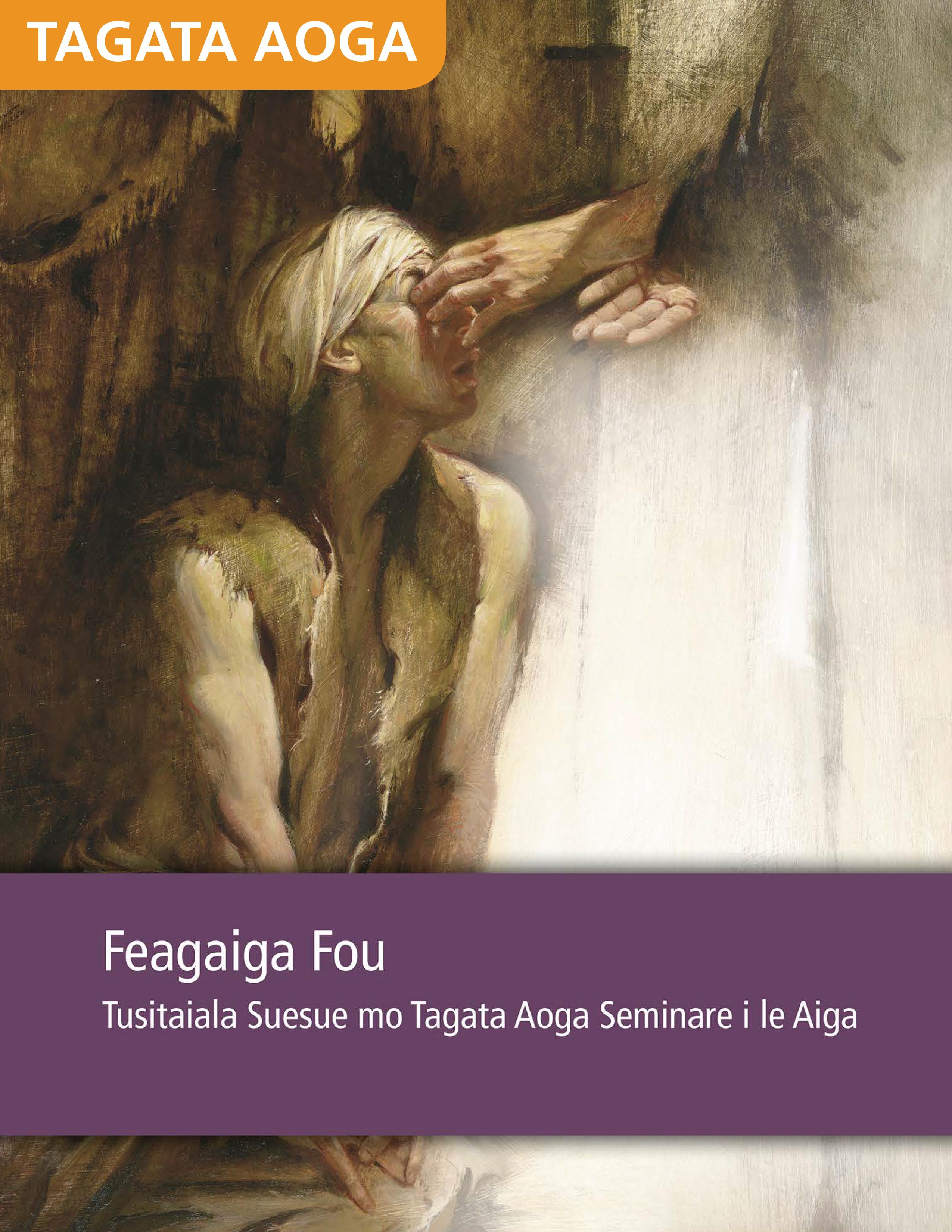 Tusitaiala Suesue o le Feagaiga Fou mo Tamaiti Aoga Seminare i le Aiga