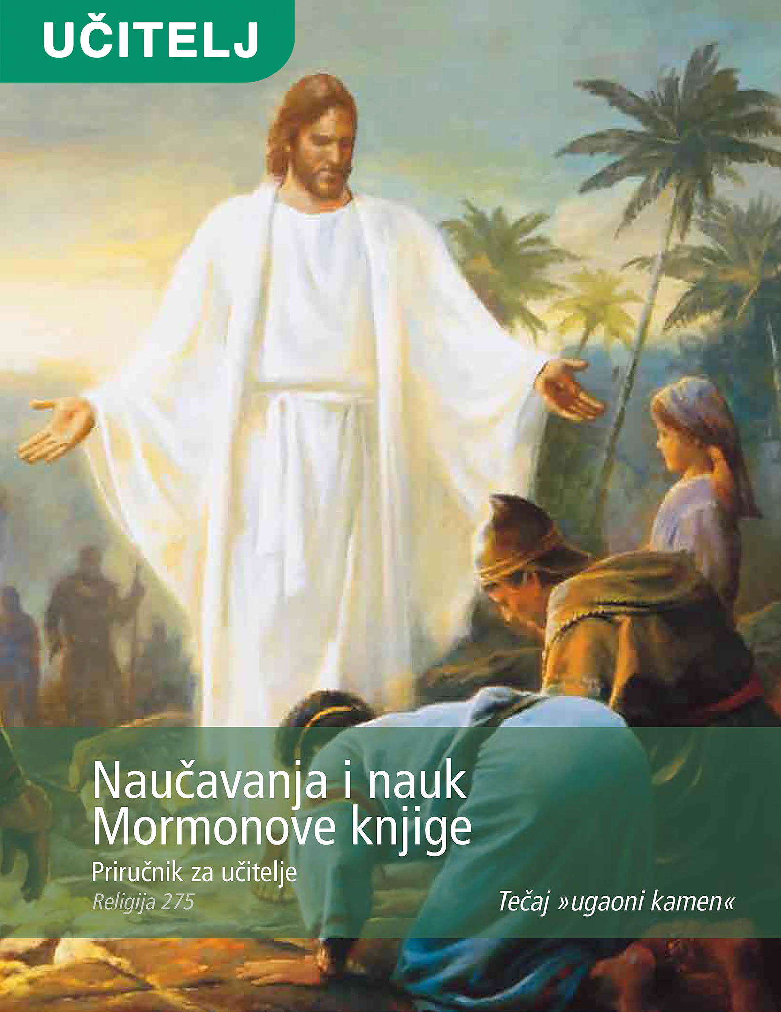 Naučavanja i nauk Mormonove knjige – priručnik za učitelje (Rel 275)
