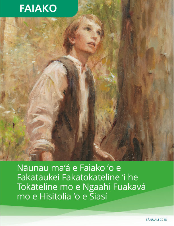 Fakataukei Fakatokāteliné Nāunau maʻá e Faiako ʻo e Fakataukei Fakatokateline ʻi he Tokāteline mo e Ngaahi Fuakavá pea mo e Hisitolia ʻo e Siasí