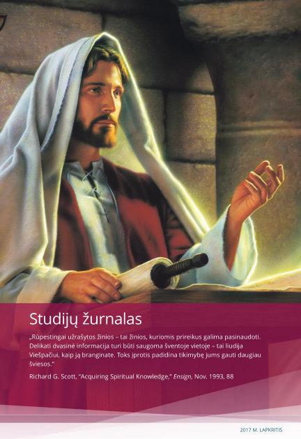 Studijų žurnalas
