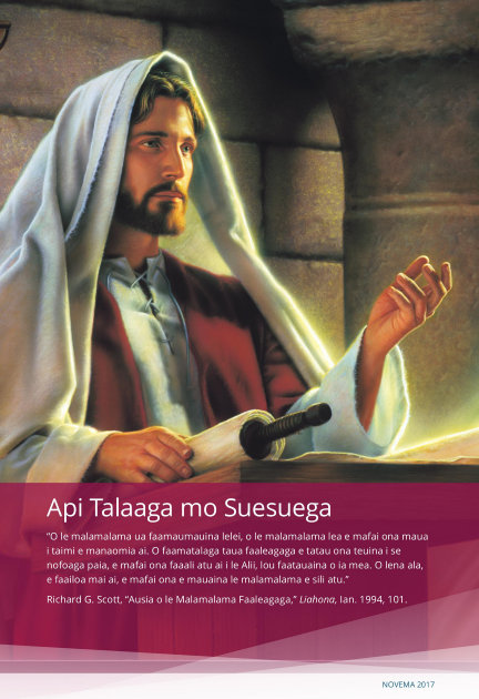 Api Talaaga mo Suesuega