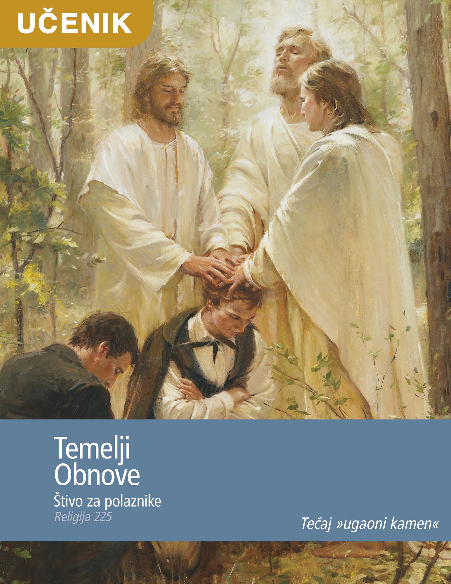 Temelji Obnove – štivo za polaznike (Rel 225)