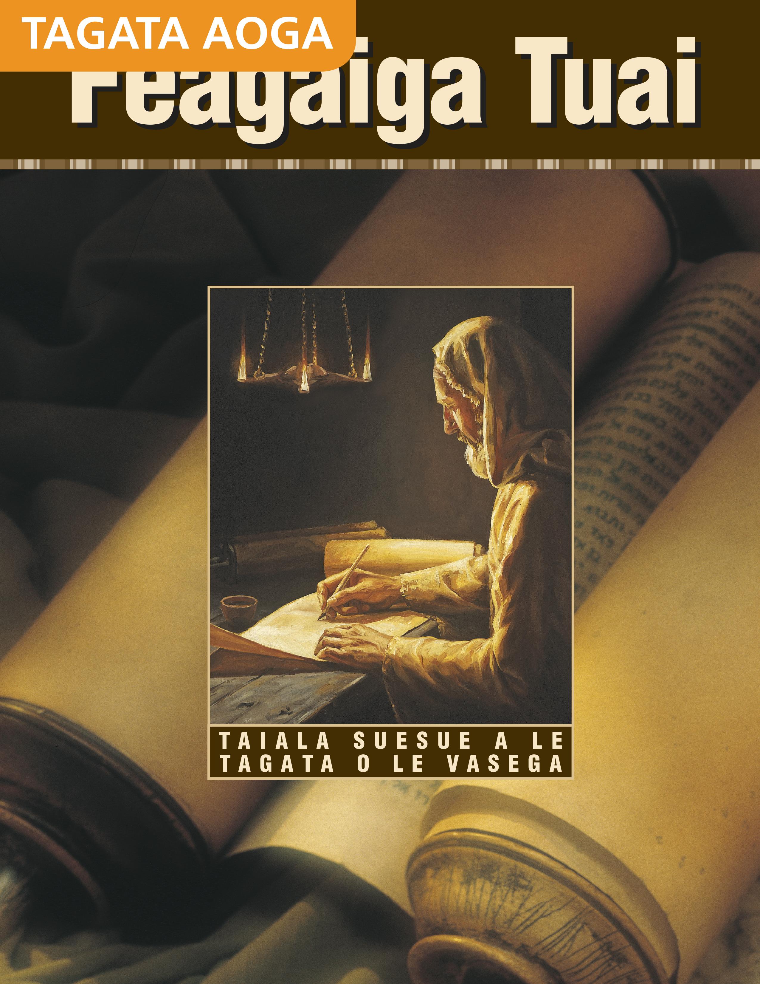Taiala Suesue a le Tamaitiiti Seminare o le Feagaiga Tuai
