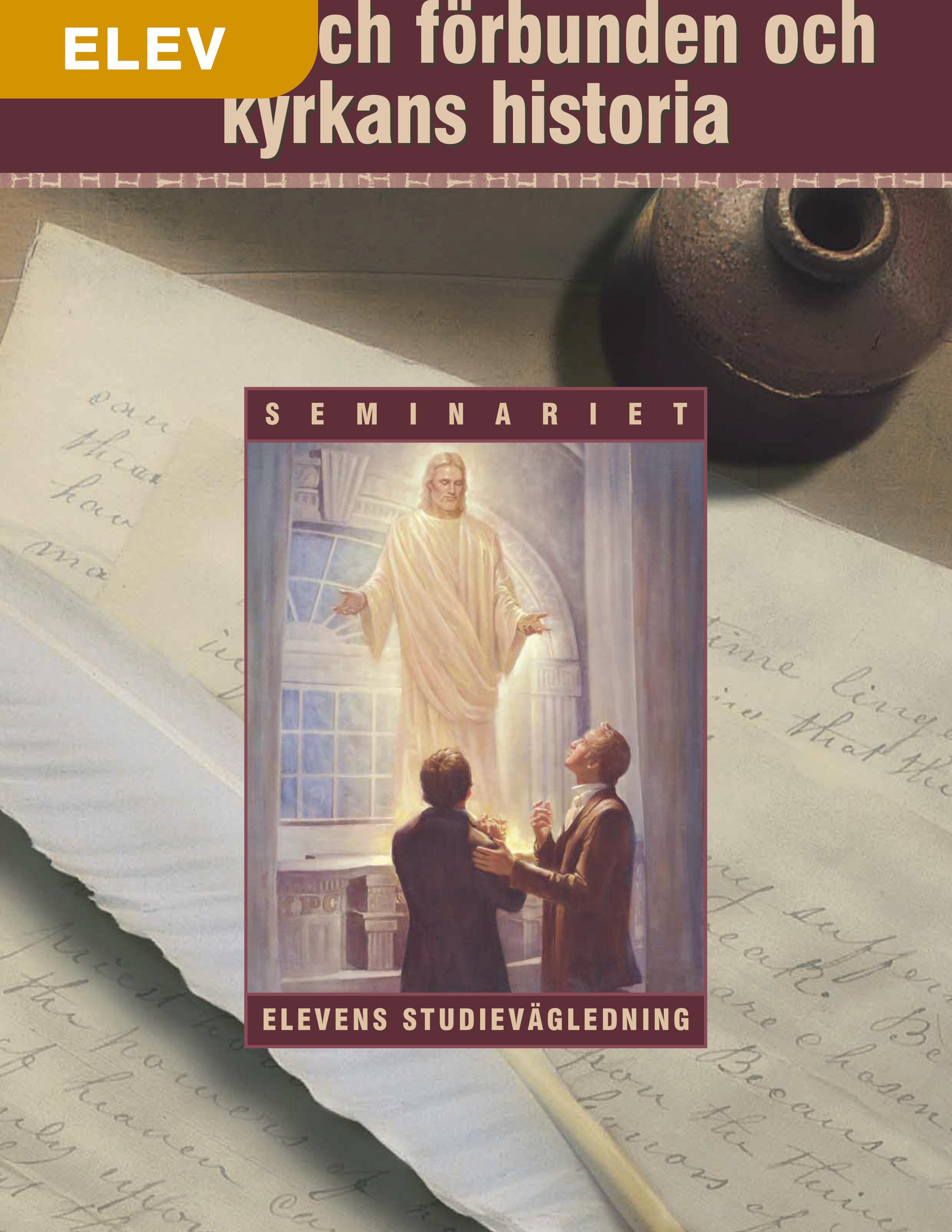 Läran och förbunden och kyrkans historia – Seminariet, Elevens studievägledning