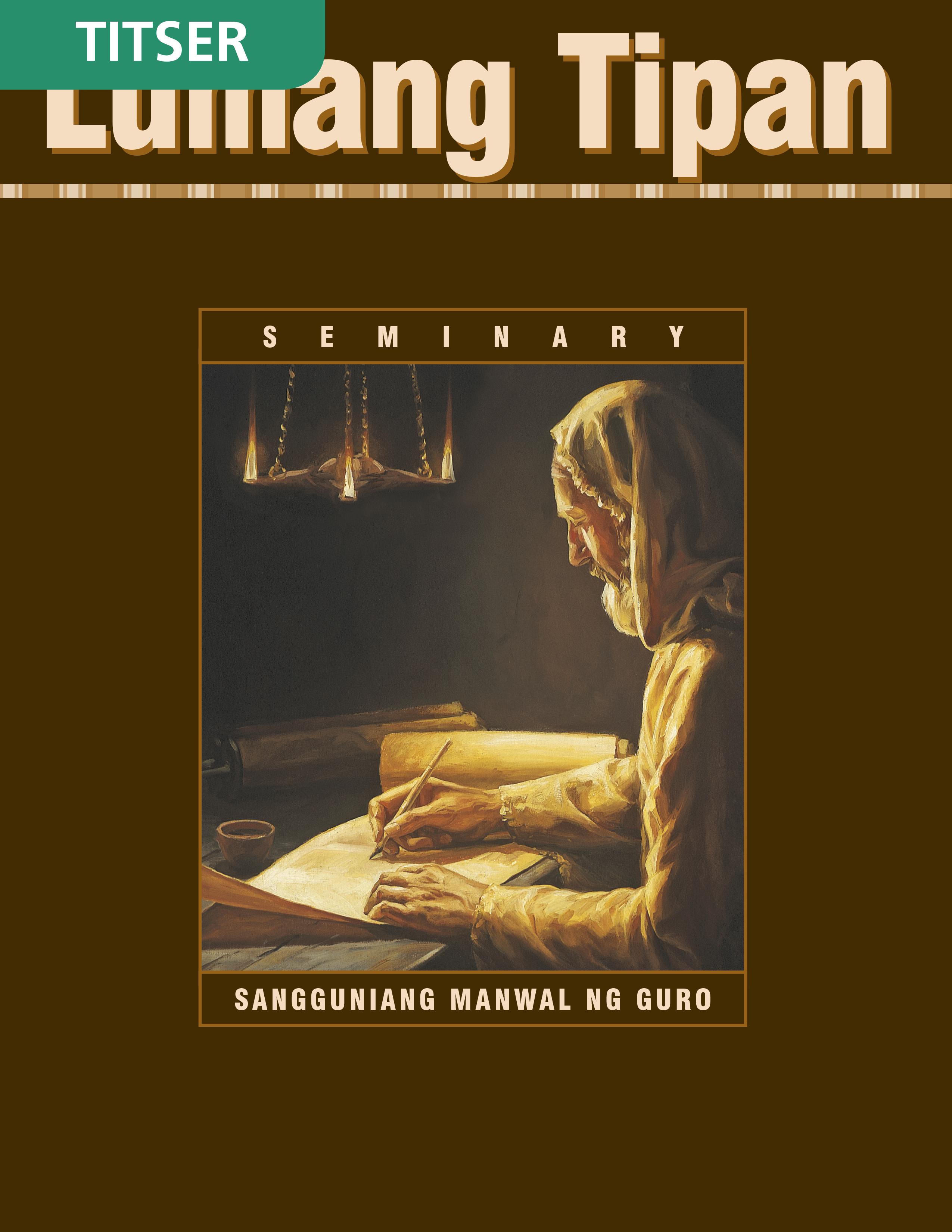 Lumang Tipan Manwal para sa Seminary Teacher