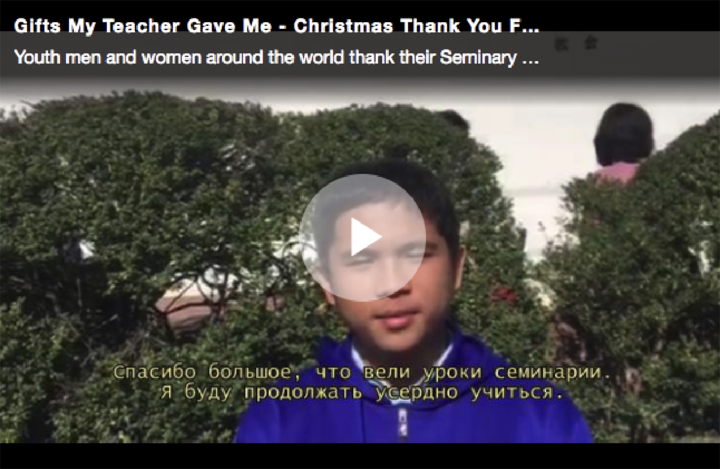 A Heartfelt Thank-You from Your Students